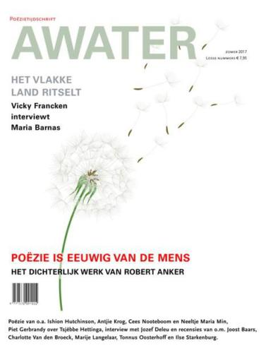 2017-3-AWATER